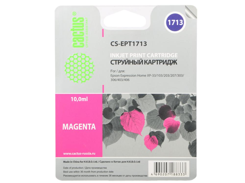 Картридж Cactus CS-EPT1713 для Epson Expression Home XP-33 103 203 207 303 306 403 406 пурпурный expression home
