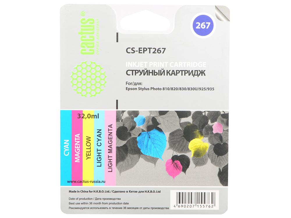 Картридж Cactus CS-EPT267 для Epson Stylus Photo 810 цветной картридж cactus cs ept1634 для epson wf 2010 2510 2520 2530 2540 2630 2650 2660 желтый
