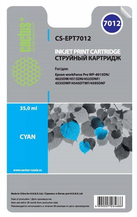 Картридж Cactus CS-EPT7012 для Epson WorkForce WF-4015/4020/4025/4095/4515/4525 голубой картридж cactus cs ept7011 для epson workforce wf 4015 4020 4025 4095 4515 4525 черный