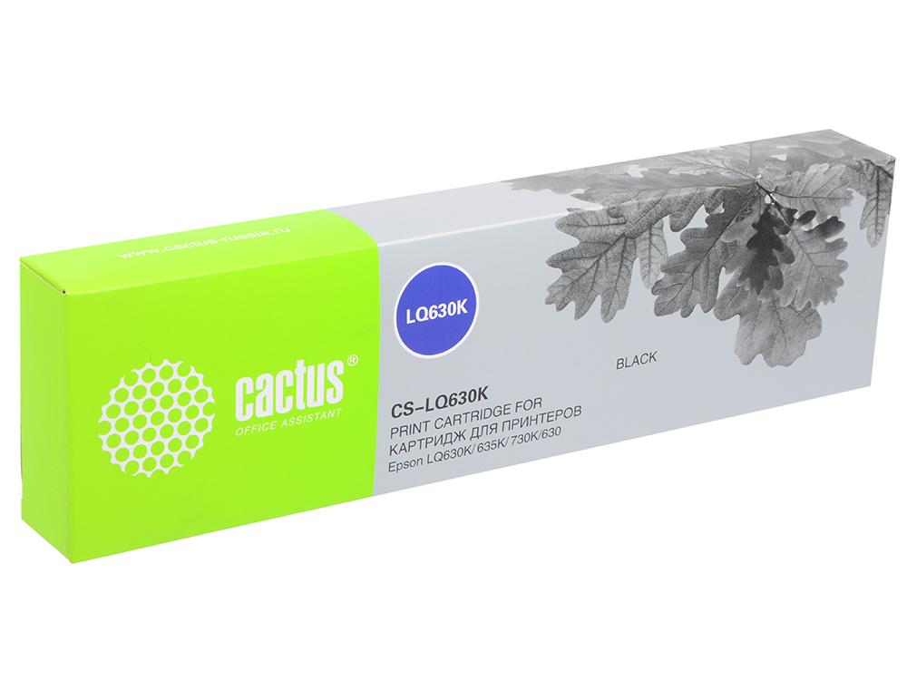 Картридж Cactus CS-LQ630 для Epson LQ630K/635K/730K черный 1600000 знаков принтер матричный epson lq 630