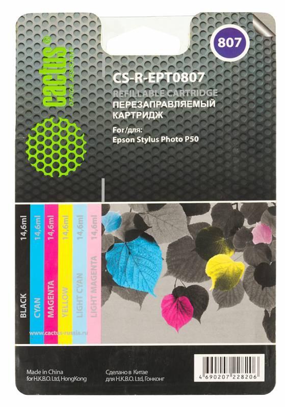 Комплект перезаправляемых картриджей Cactus CS-R-EPT0807 для Epson Stylus Photo P50 комплект перезаправляемых картриджей cactus cs r can520
