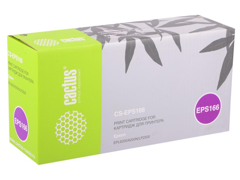 Картридж Cactus CS-EPS166 для Epson EPL6200/6200N LP2500 6000стр картридж cactus cs ept1634 для epson wf 2010 2510 2520 2530 2540 2630 2650 2660 желтый