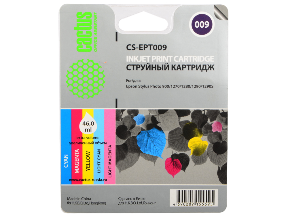 Картридж Cactus CS-EPT009 для Epson Stylus Photo 1270 1290 цветной картридж epson color stylus photo 1270 1290 multipack c13t00940210