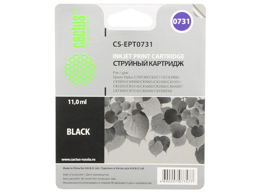 Картридж Cactus CS-EPT0731 для Epson Stylus С79 C110 СХ3900 CX4900 CX5900 черный картридж cactus cs ept0735 для epson stylus с79 c110 сх3900 cx4900 цветной 270стр 4шт