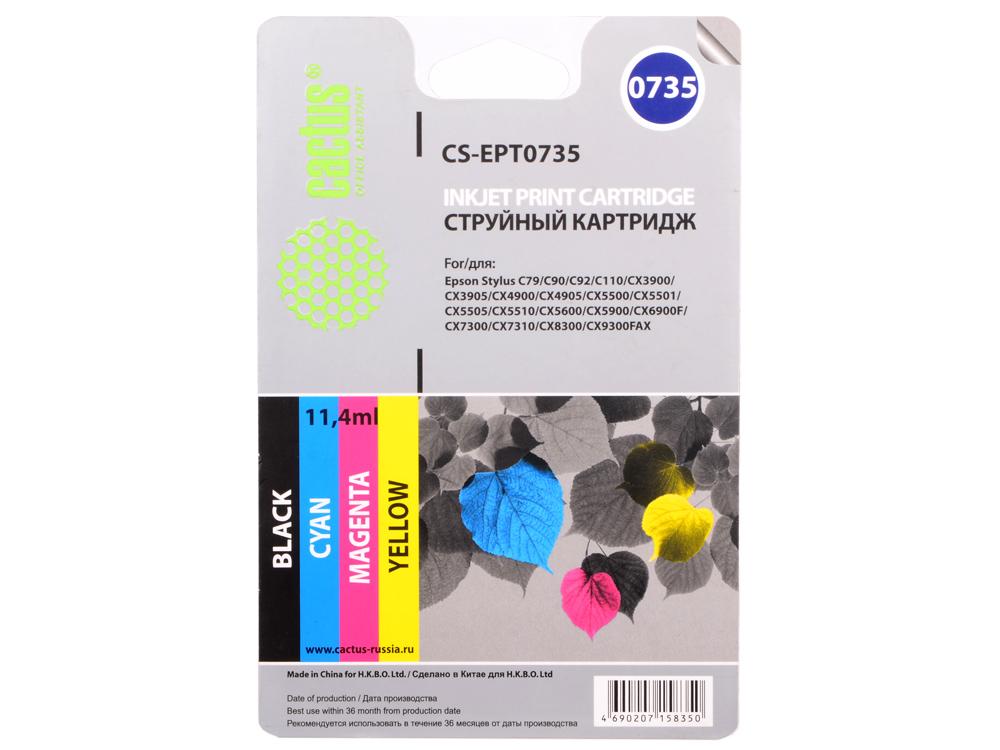 Картридж CACTUS CS-EPT0735 для Epson Stylus С79 C110 СХ3900 CX4900 цветной 270стр 4шт салатник luminarc arty orange диаметр 27 см