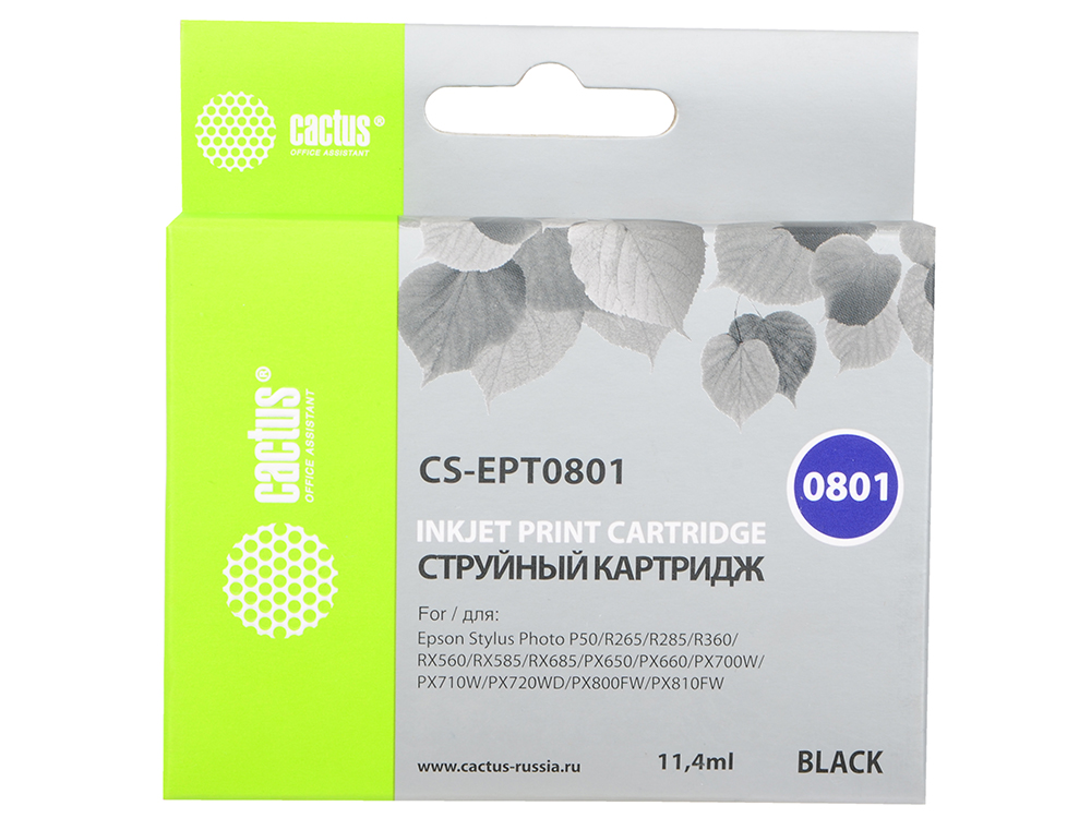 Картридж Cactus CS-EPT0801 для Epson Stylus Photo P50 черный