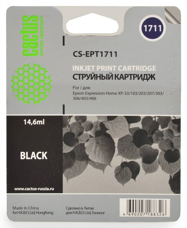 Картридж Cactus CS-EPT1711 для Epson Expression Home XP-33 103 203 207 303 306 403 406 черный full specialized dye ink ciss for eposn t1711 t1701 for epson xp 313 xp 413 xp 103 xp 203 xp 207 xp 303 xp 306 xp 403 xp 406