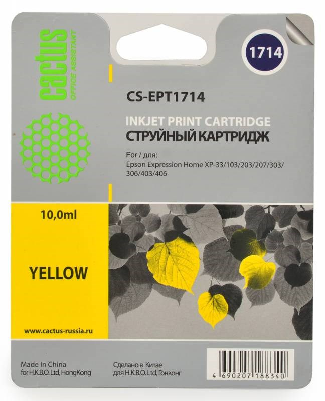 Картридж Cactus CS-EPT1714 для Epson Expression Home XP-33 103 203 207 303 306 403 406 желтый full specialized dye ink ciss for eposn t1711 t1701 for epson xp 313 xp 413 xp 103 xp 203 xp 207 xp 303 xp 306 xp 403 xp 406