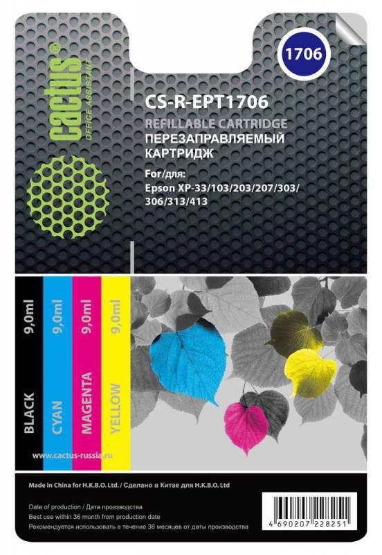 Картридж Cactus CS-R-EPT1706 цветной набор картриджей cactus cs r ept1706