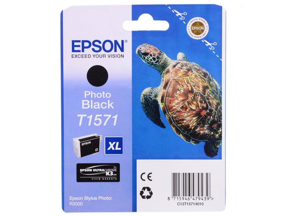 Картридж Epson для Stylus Photo R3000 C13T15714010 Black черный 850стр читаем на английском часть 2 сказки