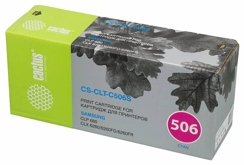 Картридж Cactus CS-CLT-C506S для Samsung CLP 680 CLX 6260/6260FD/6260FR голубой 1500стр 1pcs color toner cartridge clt 506 for samsung 506 clt 506 for clx6260fw clx 6260nd clx 6260nr clp 680 680w 680nd laser printer