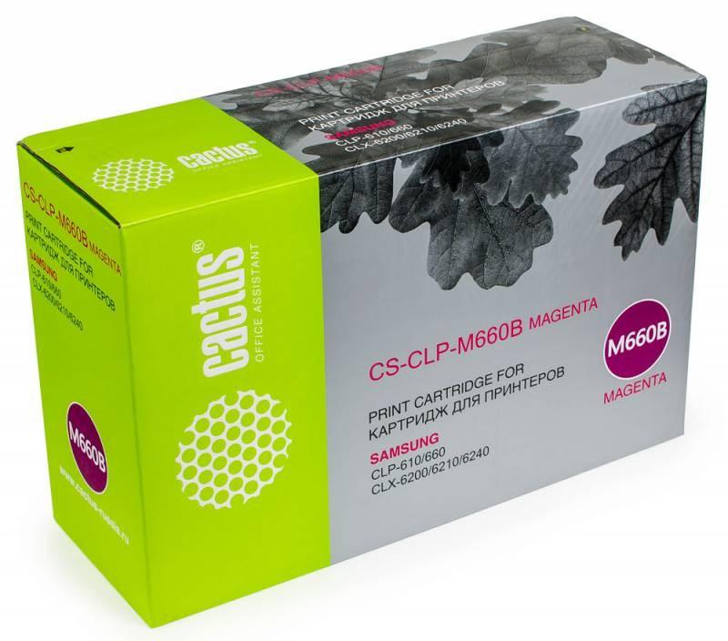 Картридж Cactus CS-CLP-M660B для Samsung CLP 610 660 CLX 6200 6210 6240 пурпурный 5000стр картридж cactus cs clp m660b для samsung clp 610 660 clx 6200 6210 6240 пурпурный 5000стр