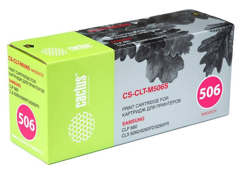 Картридж Cactus CS-CLT-M506S для Samsung CLP 680 CLX 6260/6260FD/6260FR пурпурный 1500стр toner powder and chip for samsung 506 clt 506 for clp 680 clx6260fw clx 6260nd clx 6260nr laser printer hot sale
