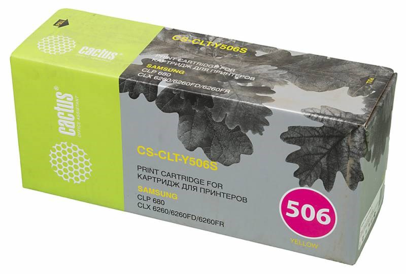 Картридж Cactus CS-CLT-Y506S для Samsung CLP 680 CLX 6260/6260FD/6260FR желтый 1500стр 1pcs color toner cartridge clt 506 for samsung 506 clt 506 for clx6260fw clx 6260nd clx 6260nr clp 680 680w 680nd laser printer