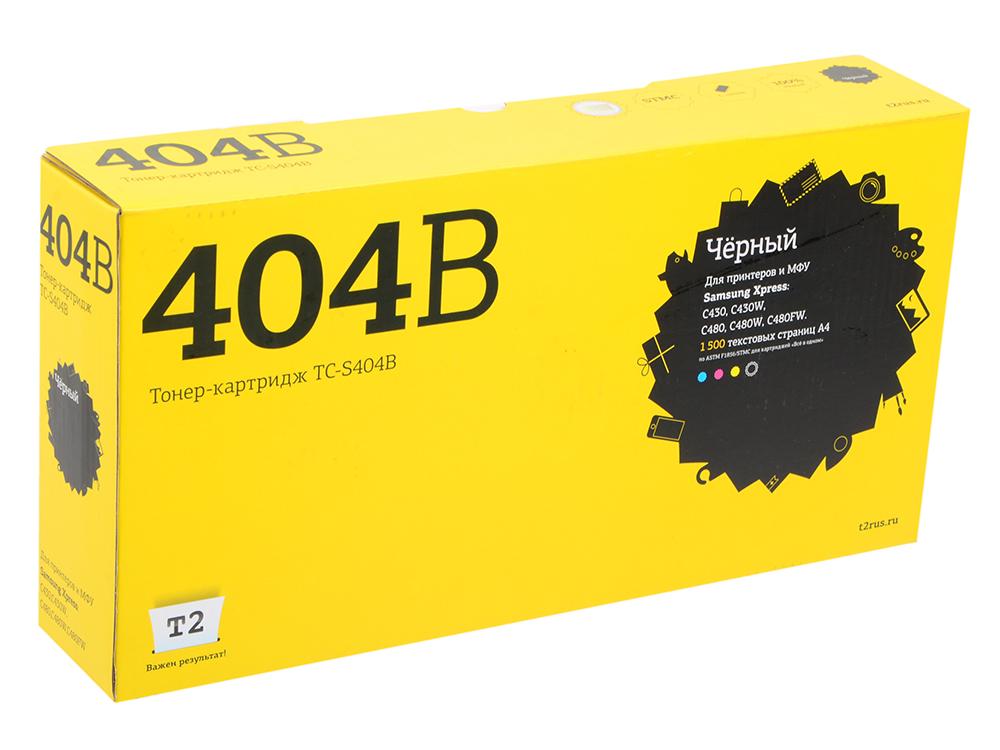 Картридж T2 TC-S404B CLT-K404S для Samsung Xpress SL-C430/C430W/C480/C480W/C480FW черный 1500стр цветной лазерный мфу samsung xpress c480w sl c480w xev