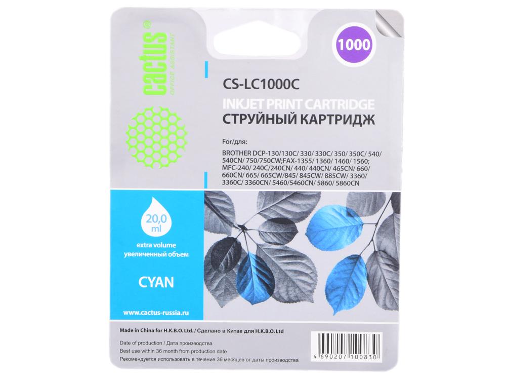 Картридж струйный Cactus CS-LC1000C голубой для Brother DCP 130C/330С/MFC-240C/5460CN (20мл) lc1000 ink cartridges for dcp 130c 330c 350c 540cn 560cn 750cw 770cw mfc 5860cn 660cn 845cw free shipping