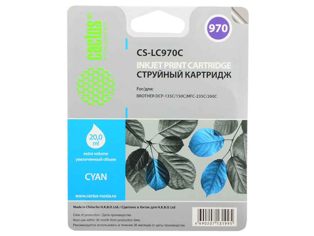 Картридж струйный Cactus CS-LC970C голубой для Brother DCP-135C/150C/MFC-235C/260C (20мл) cactus cs i bt5000y yellow чернила для brother dcp t300 dcp t500w dcp t700w mfc t800w