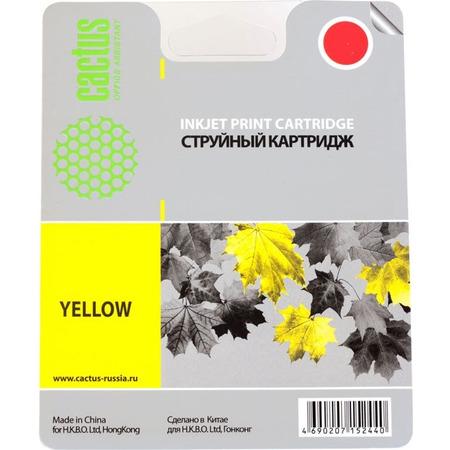 Картридж струйный Cactus CS-LC225XLY желтый для Brother DCP-J4120DW/MFC-J4420DW/J4620DW (1200стр.) refillable color ink jet cartridge for brother printers dcp j125 mfc j265w 100ml