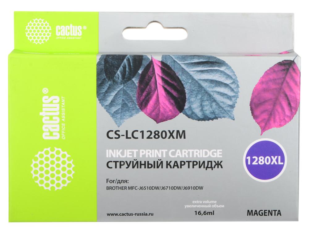 Картридж Cactus LC-1280XM для Brother MFC-J6510/6910DW пурпурный