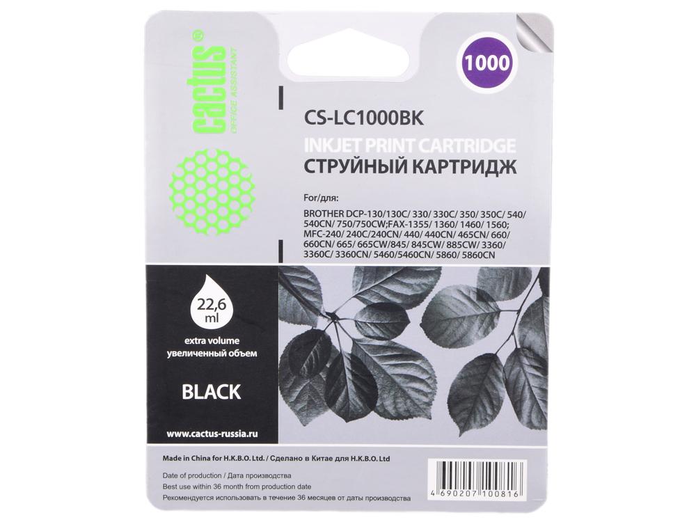 Картридж струйный Cactus CS-LC1000BK черный для Brother DCP 130C/330С/MFC-240C/5460CN (22.6мл) lc1000 ink cartridges for dcp 130c 330c 350c 540cn 560cn 750cw 770cw mfc 5860cn 660cn 845cw free shipping