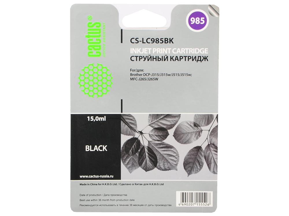 Картридж струйный Cactus CS-LC985BK черный для Brother DCPJ315W/DCPJ515W/MFCJ265W (15мл) brother lc985bk