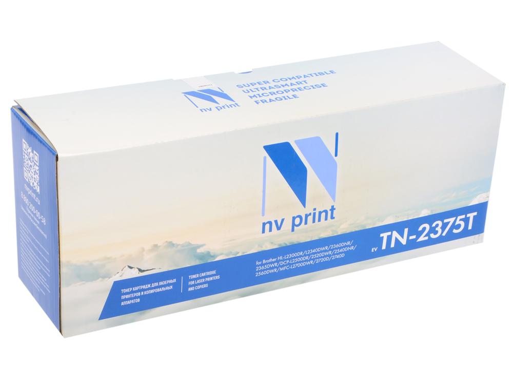 Картридж NV-Print совместимый Brother TN-2375 HL-L2300/2305/2320/2340/2360 черный 2600стр картридж cactus tn 2375 для brother dcp l2500 l2520 l2540 l2560 черный 2600стр