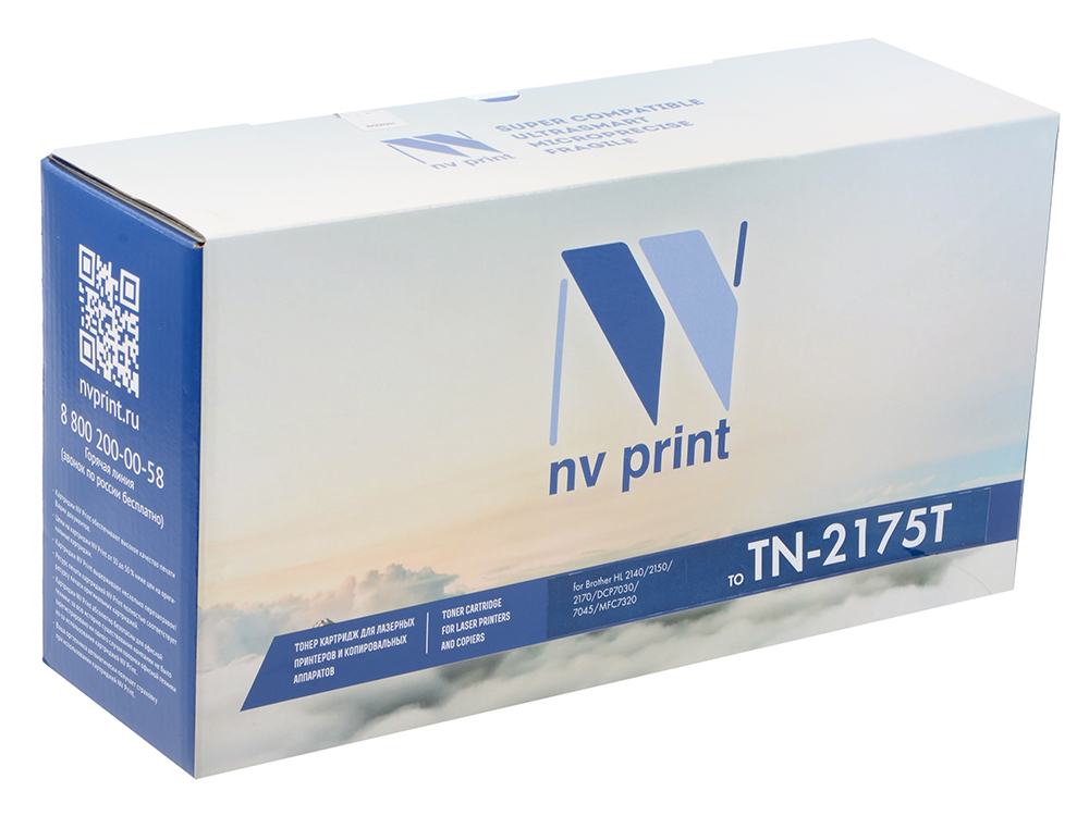 Картридж NV-Print черный (black) 2600 стр. для Brother HL-2140/2142/2150/2170 / DCP-7030/7032/7040 / MFC-7320/7440/7840 hot dr2115 dr360 drum cartridge unit for brother dcp 7030 7040 hl 2150n 2170w mfc 7320 7340 7345n 7440n 7840w printer parts