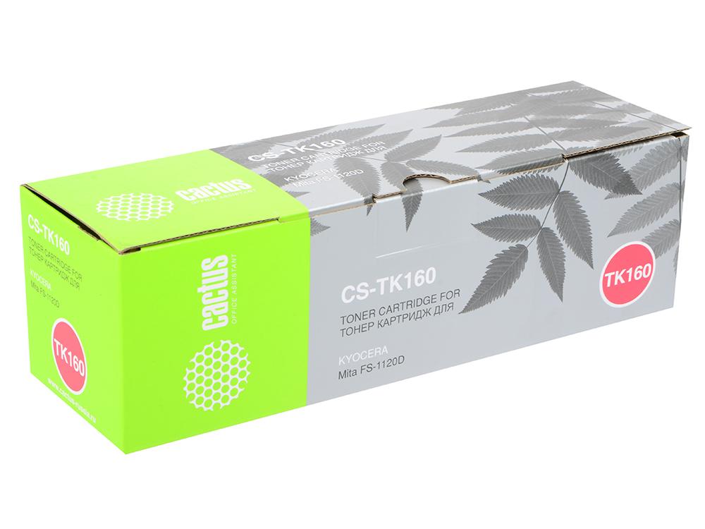Картридж Cactus CS-TK160 для Kyocera Mita FS 1120D черный 2500стр лазерный картридж cactus cs tk160 черный для kyocera mita fs 1120d 2500стр