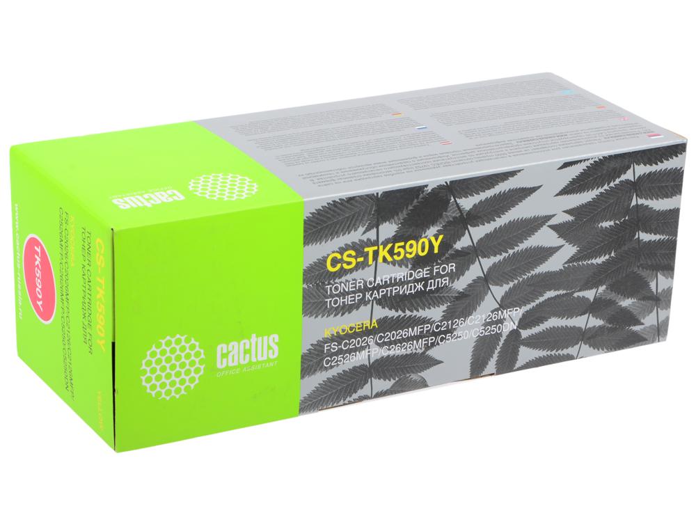 Фото - Тонер-картридж Cactus CS-TK590Y для Kyocera FS-C2026MFP/C2126MFP/C2526MFP/C2626MFP/C5250DN желтый 50 тонер картридж cactus cs tk590m для kyocera fs c2026mfp c2126mfp c2526mfp c2626mfp c5250dn пурпурный