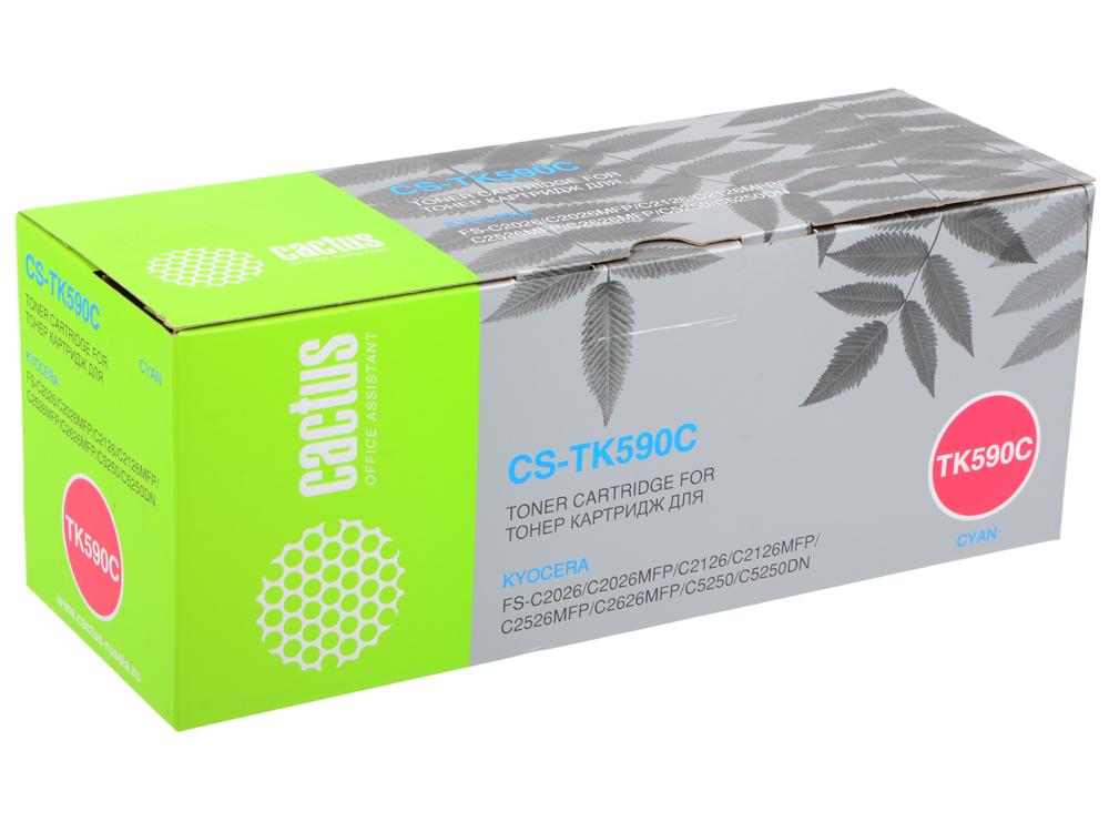 Тонер-картридж Cactus CS-TK590С для FS-C2026MFP/C2126MFP/C2526MFP/C2626MFP/C5250DN голубой 5000стр картридж cactus cs tk5140c голубой 5000стр