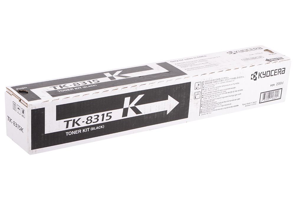 Картридж Kyocera TK-8315K для TASKalfa 2550ci черный 6000стр цена