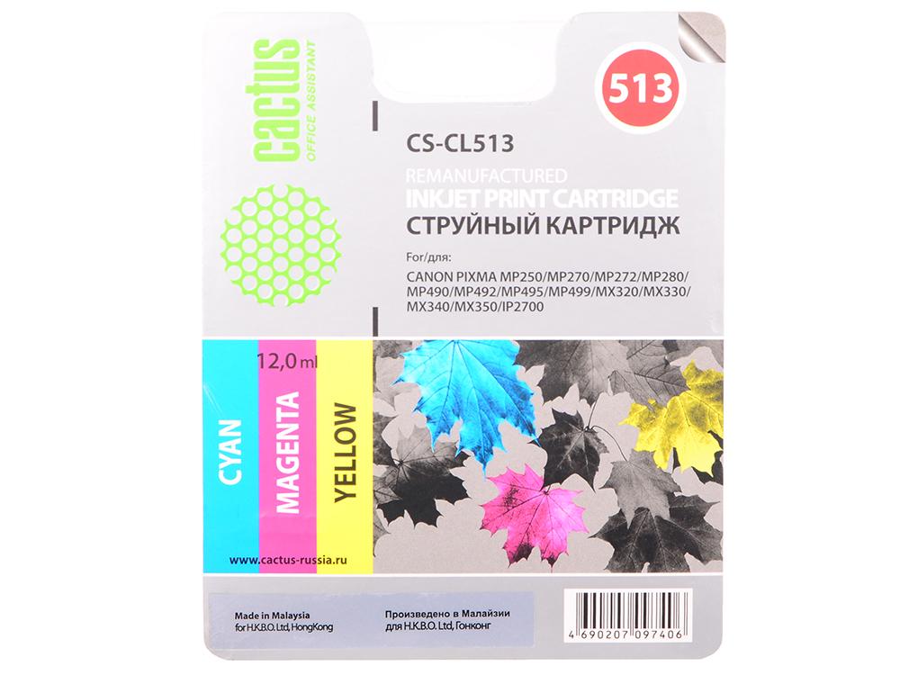 Картридж Cactus CS-CL513 для Canon Pixma MP240/MP250 цветной 12мл
