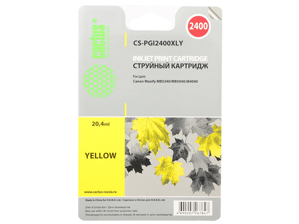 Картридж Cactus CS-PGI2400XLY для Canon MAXIFY iB4040/МВ5040/МВ5340 желтый картридж cactus cs ept1634 для epson wf 2010 2510 2520 2530 2540 2630 2650 2660 желтый