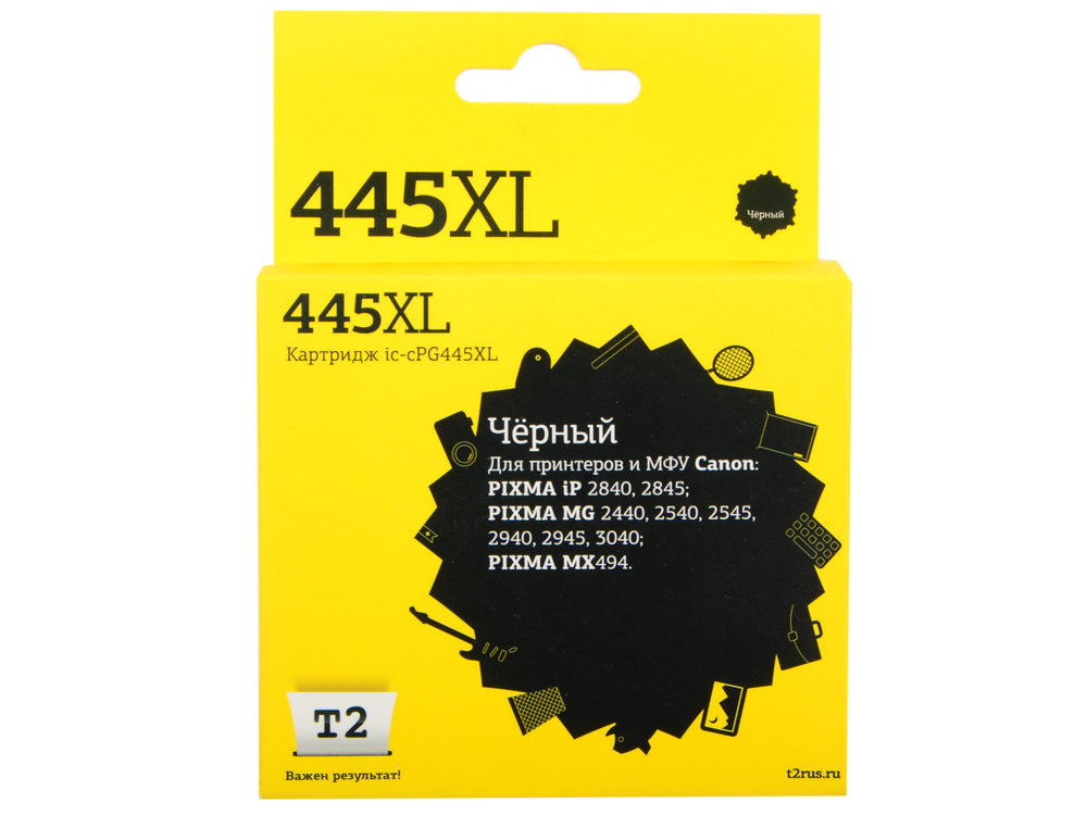 цена на Картридж T2 IC-CPG445XL для Canon PIXMA iP2840/2845MG2440/2540/2940/2945/MX494 черный