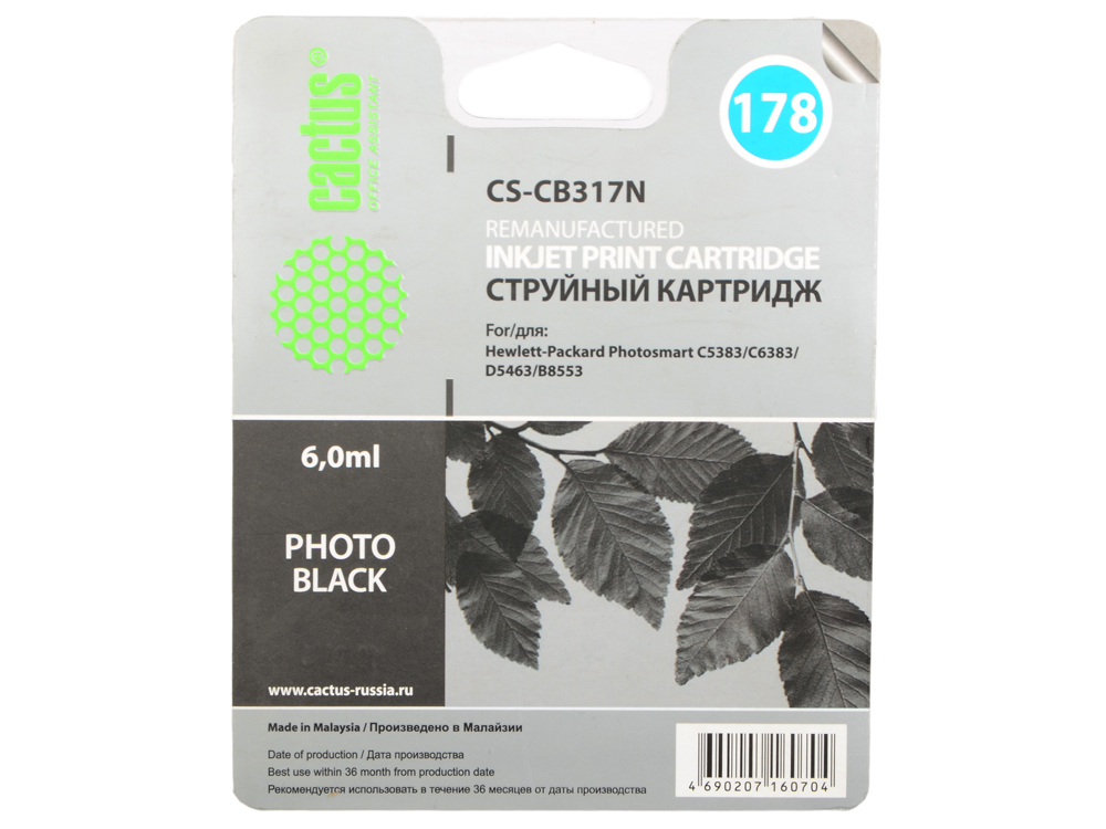Картридж струйный Cactus CS-CB317N №178 фото черный для HP PS B8553/C5383/C6383/D5463/5510/5515/6510 cn642a for hp 178 364 564 564xl 4 colors printhead for hp 5510 5511 5512 5514 5515 b209a b210a c309a c310a 3070a b8550 d7560