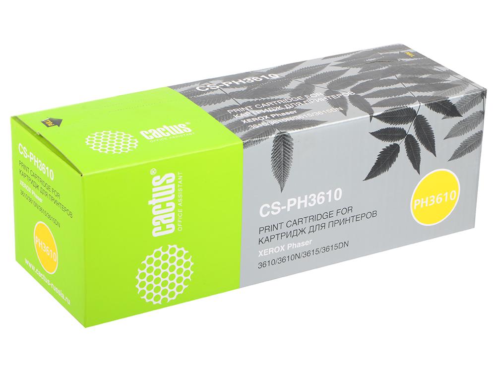 Картридж Cactus CS-PH3610 106R02721 черный 5900стр цена