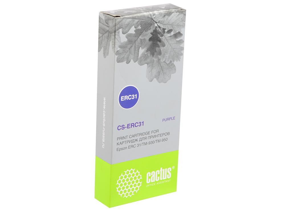 Картридж CACTUS CS-ERC31 для Epson ERC 31/TM-930/TM-950 фиолетовый 3000000 знаков tm chocolatte биотоник для лица аква баланс с пребиотиками 100 мл
