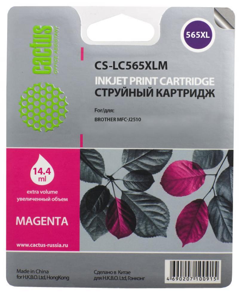 Картридж струйный Cactus CS-LC565XLM пурпурный для Brother MFC-J2510 (14.4мл) картридж brother lc565xlm magenta для mfc j2510 mfc j2310 mfc j3720 mfc j3520
