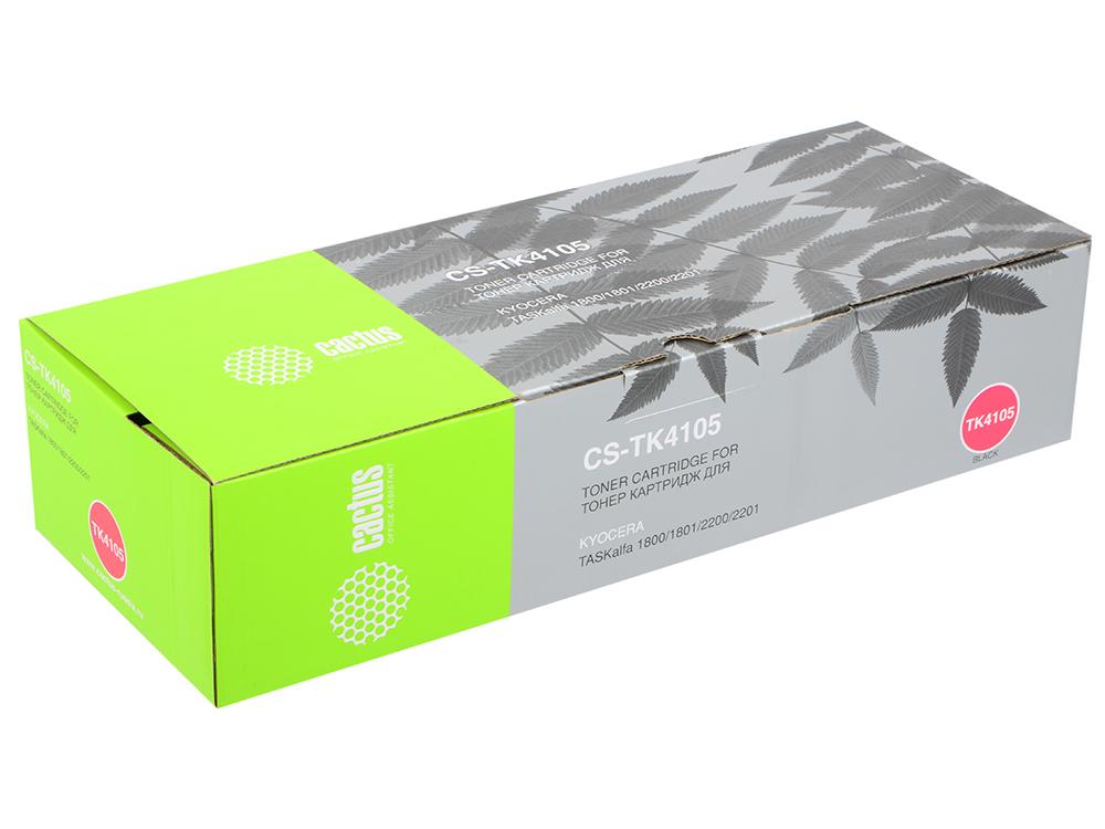 Картридж Cactus CS-TK4105 черный 15000стр цена