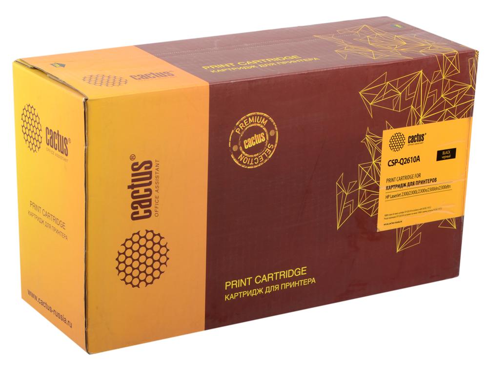 Тонер-картридж Cactus CSP-Q2610A Premium для HP Laser Jet 2300/2300L черный 10000стр тонер картридж cactus cs q2610ar черный для hp lj 2300 2300l 6000стр