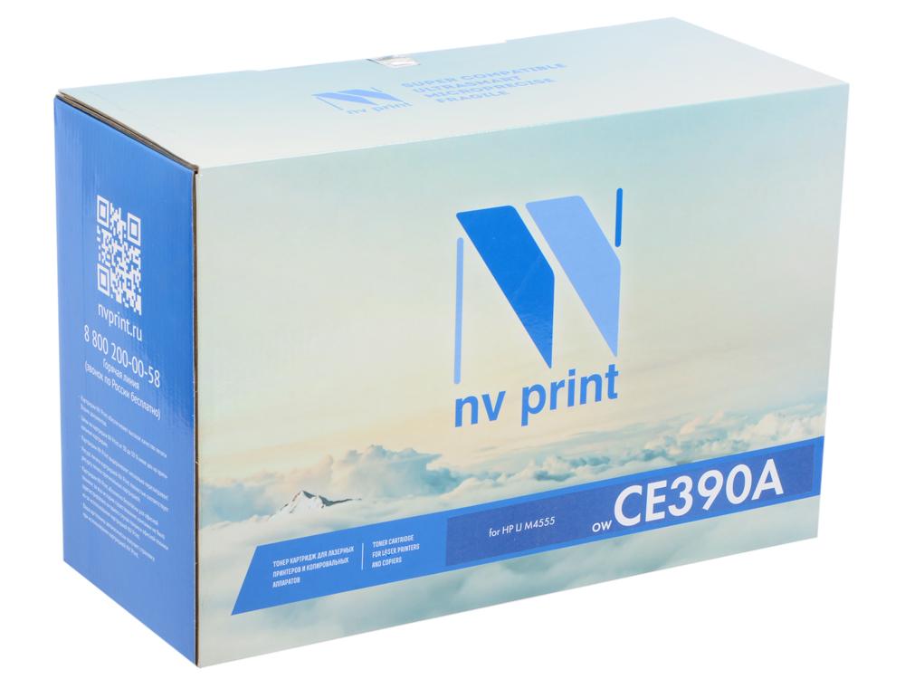 Картридж NV-Print CE390A для HP LaserJet M4555MFP картридж nv print hp cf226a для laserjet pro m402 mfp m426 3100k