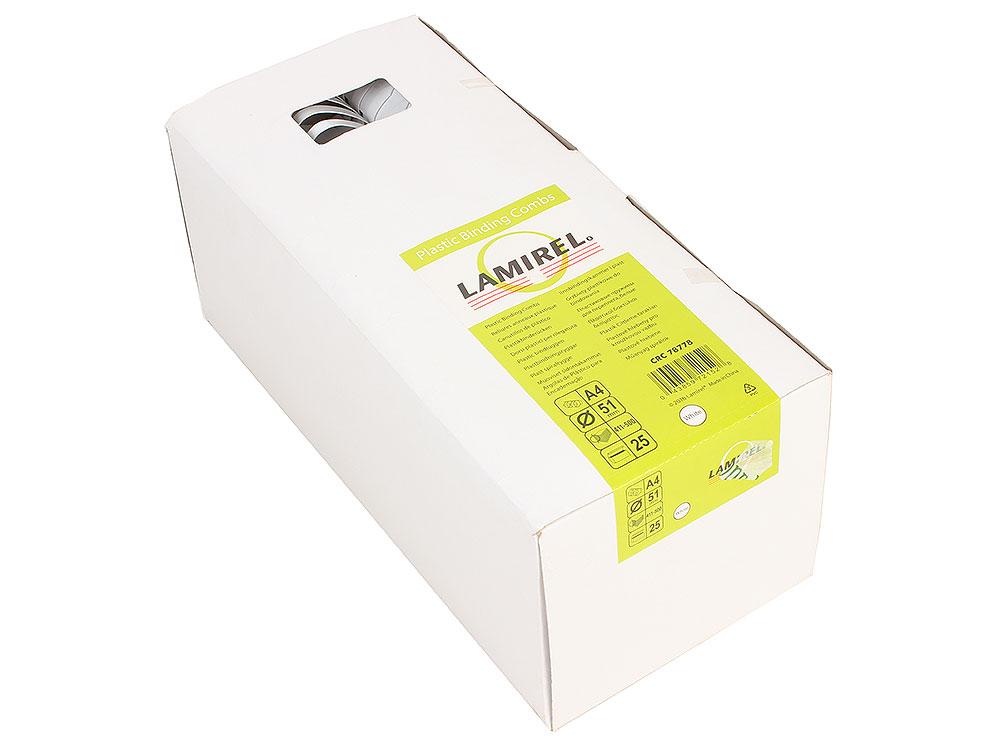 Пружина пластиковая Lamirel, 51 мм. Цвет: белый, 25 шт., шт