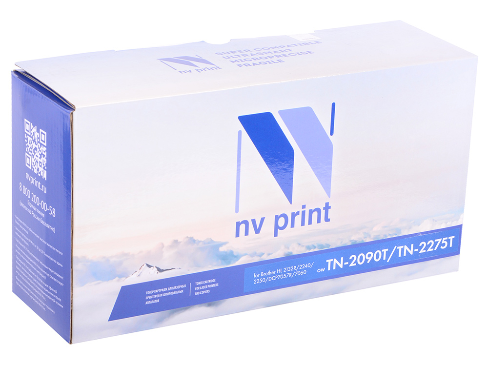 Картридж NV-Print TN-2090/TN-2275 черный (black) 2500 стр. для Brother HL-2132/2240/2250 / DCP-7057/7060 kinklight 2132