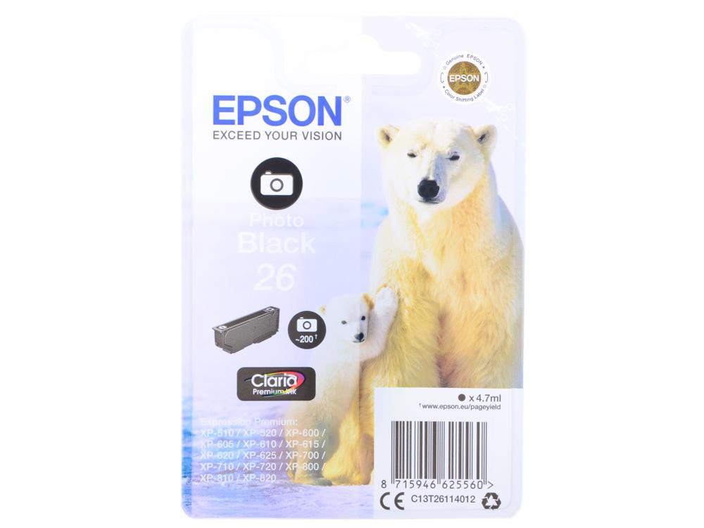 Картридж Epson C13T26114012 для Epson XP-600/605/700/710/800 фото черный 200стр картридж epson t2601 c13t26014012 для epson xp 600 700 800 черный