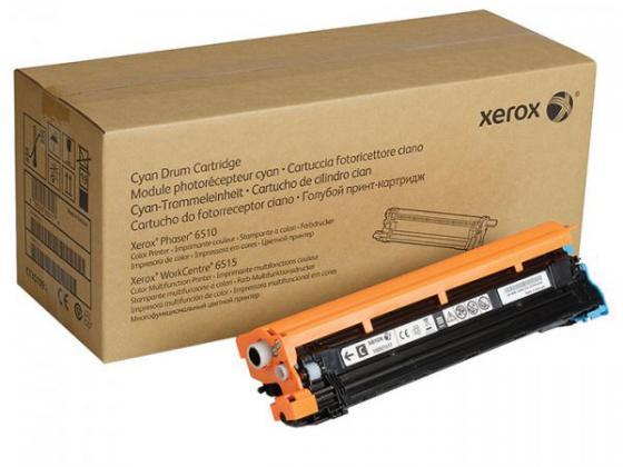 Фотобарабан Xerox 108R01419 для Xerox Phaser 6510 6610/WC 6515 желтый 48000стр цена