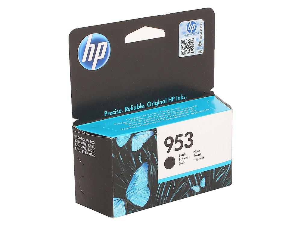 Картридж HP L0S58AE №953 для МФУ HP OfficeJet 8710/8715/8720/8725/8730/7740, принтер 8210/8218. Чёрный. 1000 страниц. 4pk compatible hp955xl hp959xl ink cartridge for hp officejet pro 8210 8710 8720 8730 printer