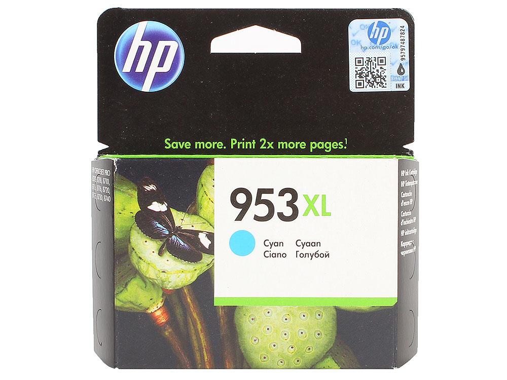 Картридж HP F6U16AE №953XL голубой (cyan) 1600 стр для МФУ HP OfficeJet 8710/8715/8720/8725/8730/7740, принтер 8210/8218 цена