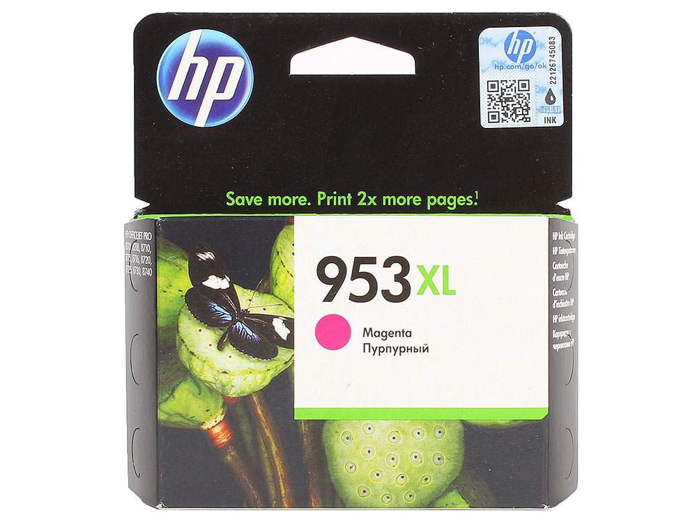 Картридж HP F6U17AE №953XL для МФУ HP OfficeJet 8710/8715/8720/8725/8730/7740, принтер 8210/8218. Пурпурный. 1600 страниц. картридж hp 17 многоцветный [c6625a]