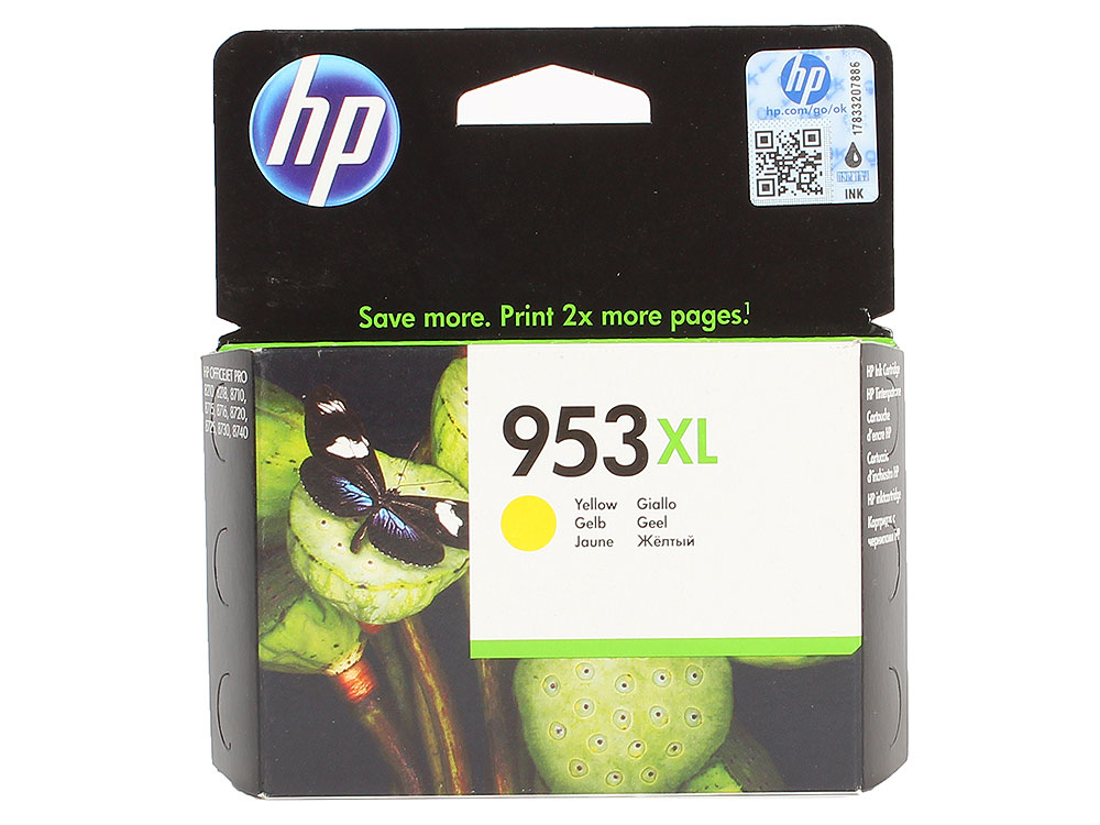 Картридж HP F6U18AE №953XL для МФУ HP OfficeJet 8710/8715/8720/8725/8730/7740, принтер 8210/8218. Жёлтый. 1600 страниц. hp officejet pro 8210 принтер струйный d9l63a