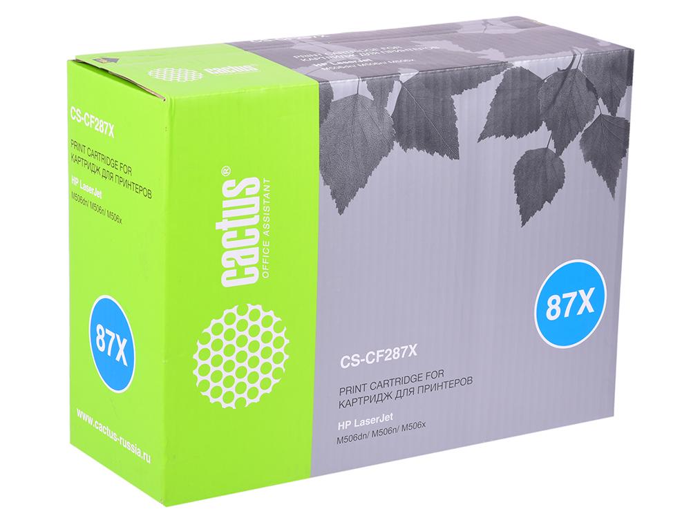 Картридж Cactus CF287X для HP LJ M506dn/ M506n/ M506x черный 18000стр картридж cactus cs ce260x для hp lj cp4025 cp4525 cm4540 черный 17000стр